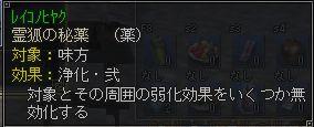 カワ3.jpg
