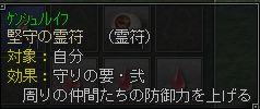 チマメ3.jpg