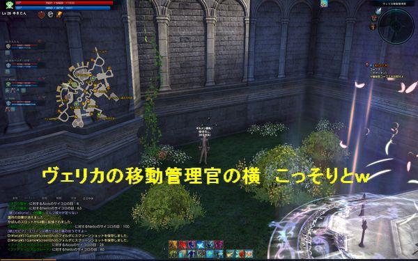 TERA_ScreenShot_20110816_233805.jpg