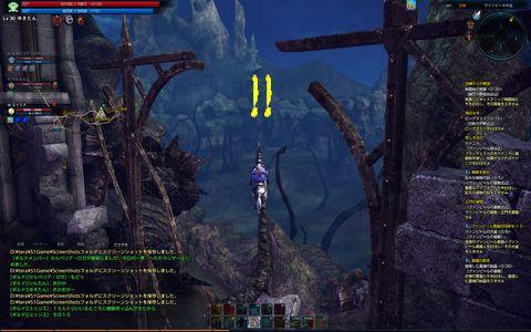 TERA_ScreenShot_20110820_235641.jpg
